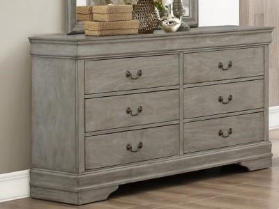 Louis Philip - Grey Dresser