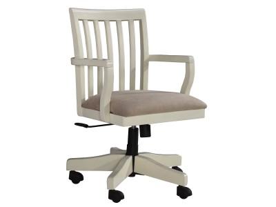Sarvanny Office Swivel Desk Chair