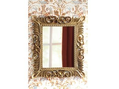 Ahsined Accent Mirror